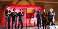印度尼西亚广东总商会揭牌成立  古少明担任总商会首任会长