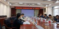 王建国总工程师代表竞博体育APP集团参编中装协标准《建筑装饰装修工程测量放线技术规程》