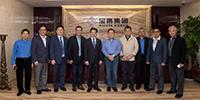 印尼警察总署代表到bob客户端苹果版集团洽商智能化工程及基础设施建设