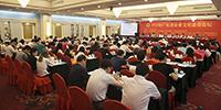 2016年广东省企业文化建设论坛在广州召开 | 竞博体育APP集团获3项企业文化建设大奖