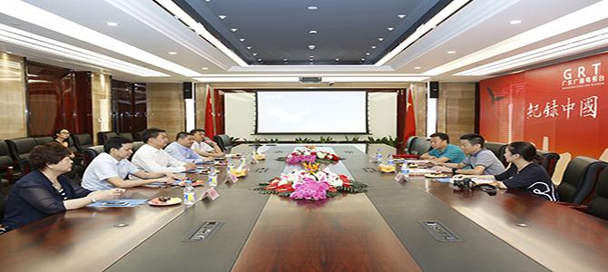 竞博体育APP集团将与珠江频道联合制作广东广播电视台首部4K高清纪录片《通海夷道》