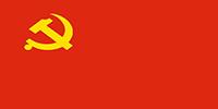 中共bob客户端苹果版集团支部召开学习贯彻党的十九大精神专题会