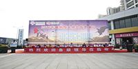 安全重于泰山 | bob客户端苹果版集团举办2017年梅州恒大综合应急演习