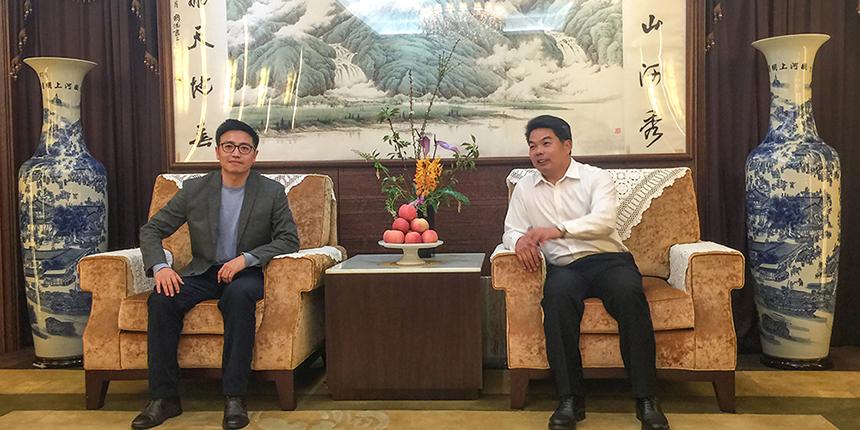 柔宇科技CEO刘自鸿一行到访bob客户端苹果版集团