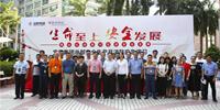 bob客户端苹果版集团总部举行安全生产月消防应急演习