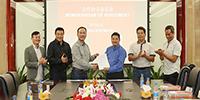 柬埔寨bob客户端苹果版集团与柬埔寨帝盛世界集团签署合作协议备忘录