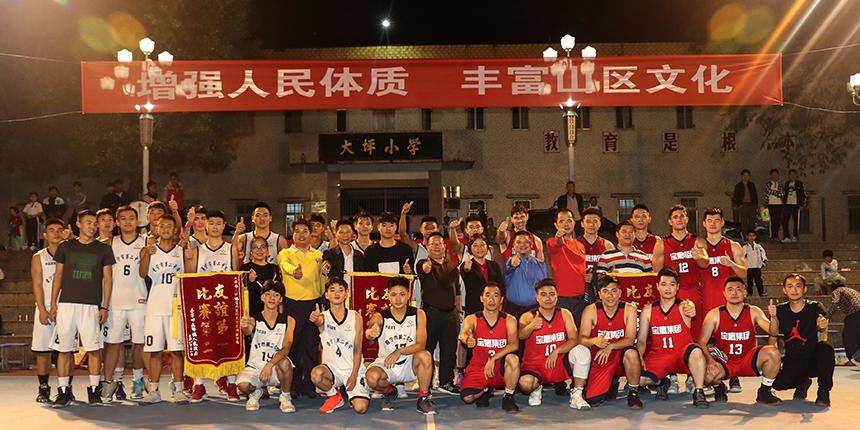 竞博体育APP篮球队与普宁二中队、南阳山区队开展篮球友谊赛