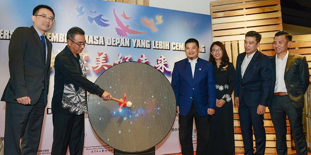 """竞博体育APP集团常务副总裁古朴出席马来西亚""""共建美好未来""""图片展开幕式"""