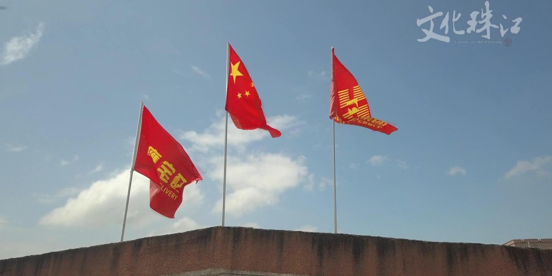 广东广播电视台珠江频道播出《匠人歌》 讲述竞博体育APP集团工匠故事