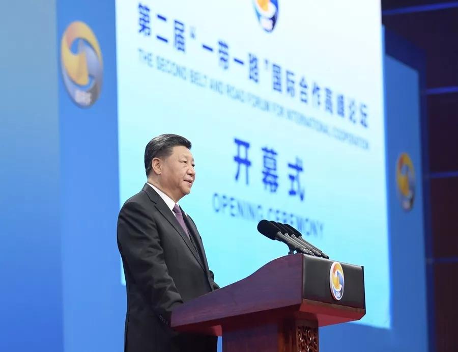 """第二届""""一带一路""""国际合作高峰论坛开幕 古少明应邀参加开幕式、欢迎宴会"""