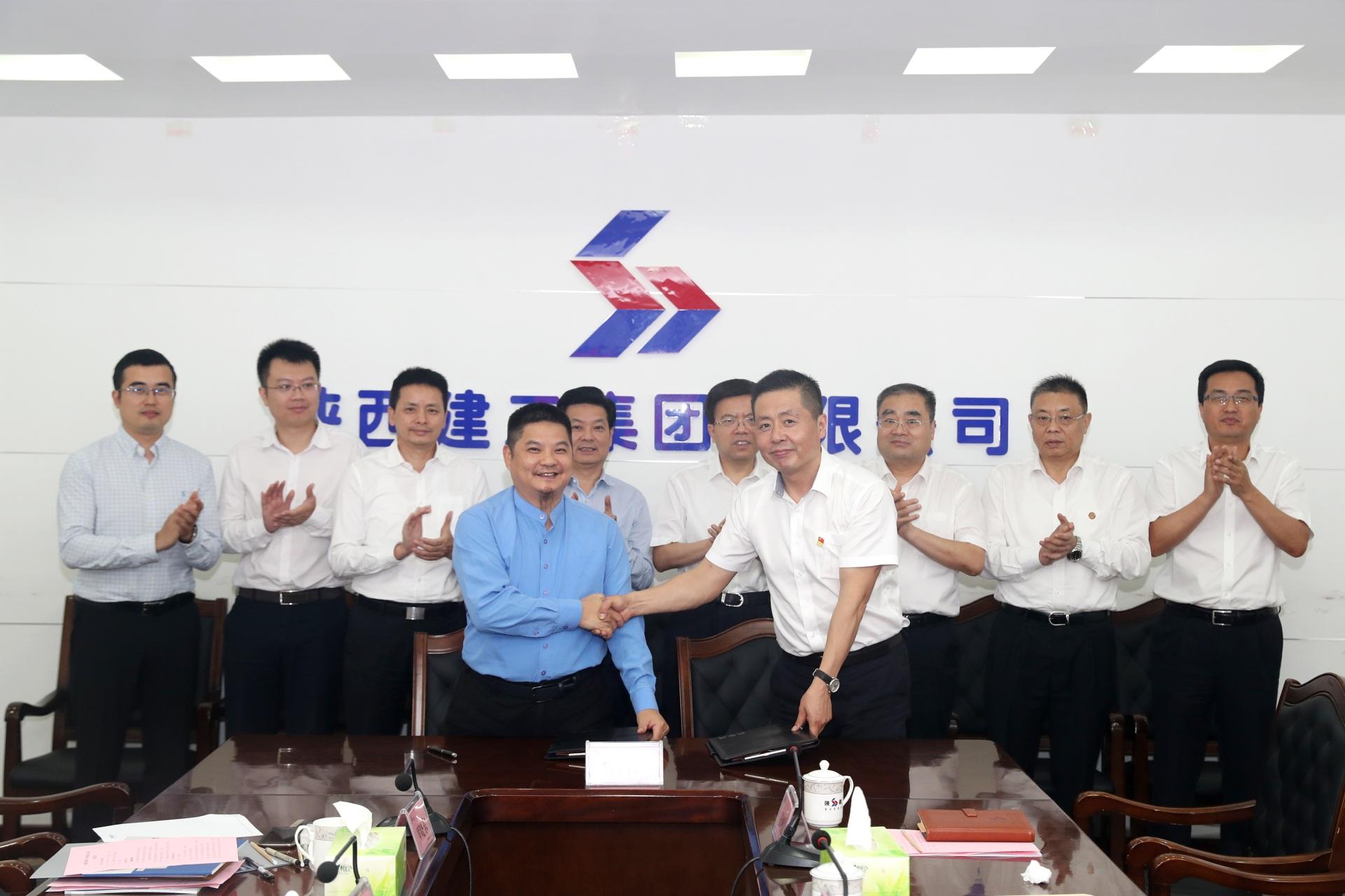 陕西建工集团有限公司与竞博体育APP集团签署战略合作协议