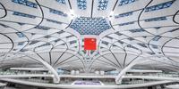 竞博体育APP集团举办北京大兴国际机场项目部现场颁奖礼