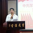 迎七一  中共深圳bob客户端苹果版建设集团委员会召开第一次党员大会