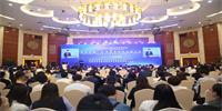中国(广东)— 泰国经贸合作交流会在曼谷举行 bob客户端苹果版常务副总裁古朴应邀出席