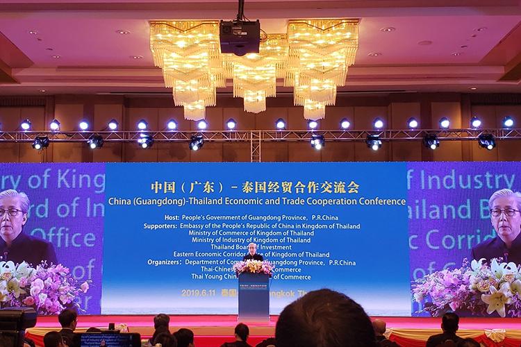 中国(广东)— 泰国经贸合作交流会在曼谷举行 竞博体育APP常务副总裁古朴应邀出席