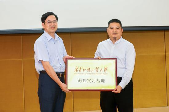 竞博体育APP集团与广东外语外贸大学会计学院合作共建海外实习基地