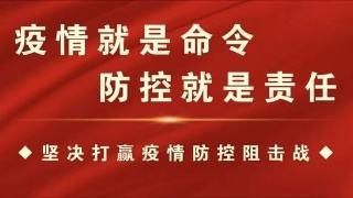 """上市公司抗""""疫""""复产再添深圳援军"""
