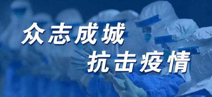 疫情应对指南:承包方是否有权主张工期顺延?