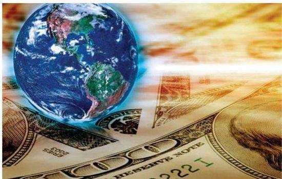 国家发展改革委政策研究室:世界经济有望出现恢复性增长 复苏不稳定不平衡性凸显