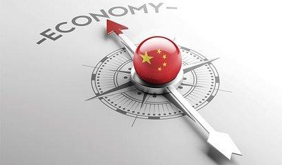 今年前两月主要经济指标均大幅反弹:中国经济开了个好头