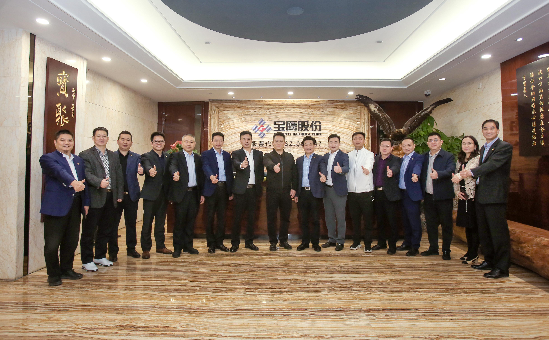 珠海航空城发展集团党委副书记、董事、总经理施雷带队考察调研bob客户端苹果版股份