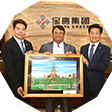 Chairman Khin Maung Aye of the Kaung Myanmar Aung Group Paid A Visit to the Bauing Group The Two Sides Carried Out In-depth Exchanges on the Cooperation in the Infrastructure, Power Grid, Decoration a