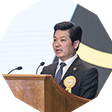 Myint Swe, Vice President of Myanmar, and Gu Shaoming, Chairman of the Board of Bauing Group Attended Myanmar Investment Forum 2017 and Delivered Speeches