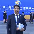 "Gu Shaobo, Presiden Bauing Holding Mengikutsertai Forum ""The Belt and Road"" untuk Kerja Sama Internasional atas Undangan"
